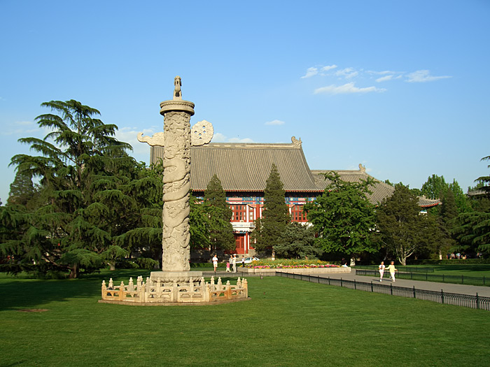 China - Campus Peking University