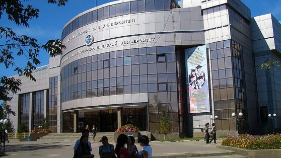 Kasachstan - Kazakh University of Liberal Arts and Law, Astana